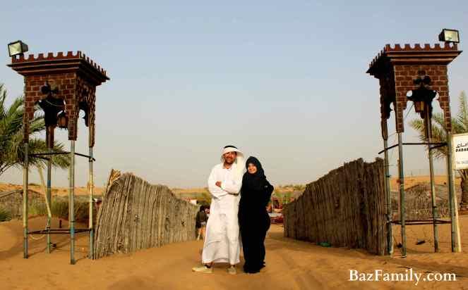 Emir ile First Lady